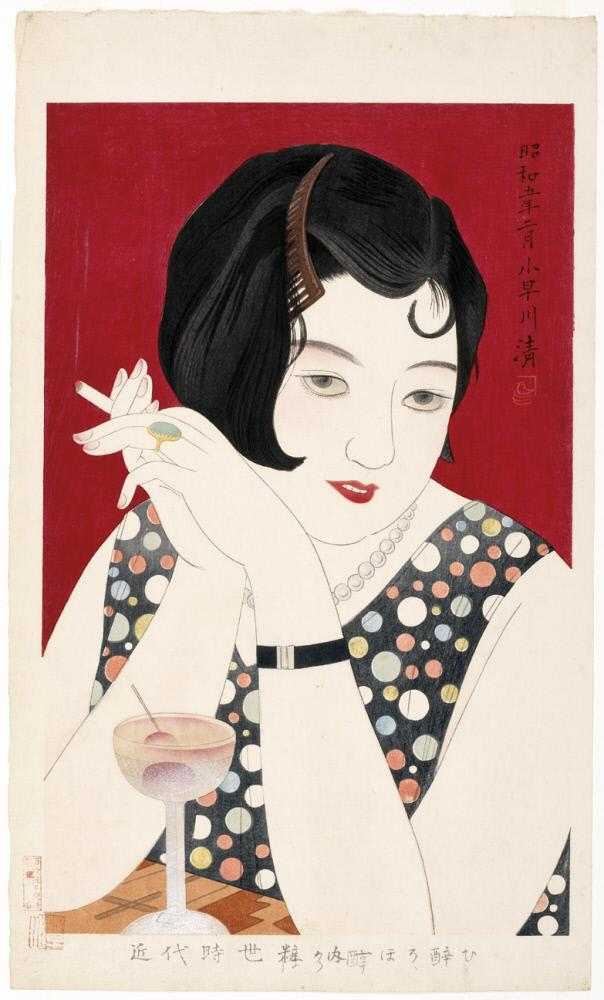 Fig. 6. This shin-hanga woodblock print is a clear display of the moga's Western appearance as described by the scholars Barbara Satō and Miriam Silverberg. Horoyoi (Tipsy), Kiyoshi Kobayakawa [1930]. From the Honolulu Museum of Art.