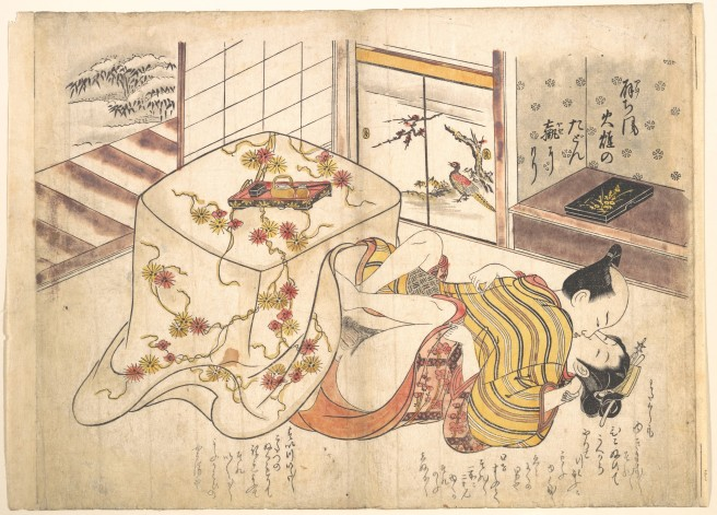 Fig. 1. Bedroom Scene. Okumura Masanobu [c.1739]. From the Ukiyo-e.org Database.